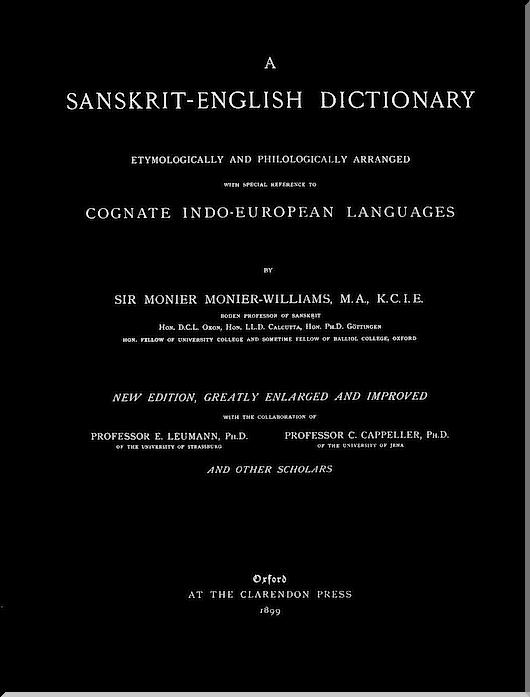 산스크리트어 사전.png